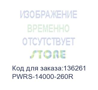 купить power supply (rfid reader): 90-264vac,24vdc, 3.25a, 80 watts (motorola solutions)