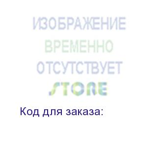 купить hp designjet 788 printhead flush (hp) ch122a