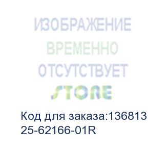 купить usb cable for cable adapter module (adp9000-100r must be ordered separately) (motorola solutions)