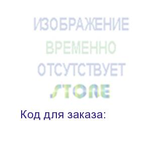 купить schneider electric (авт. выкл. easy 9 3п 16a c) ez9f34316