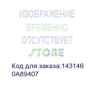 купить lenovo (thinkserver raid 500 upgrade key for advanced raid) 0a89407