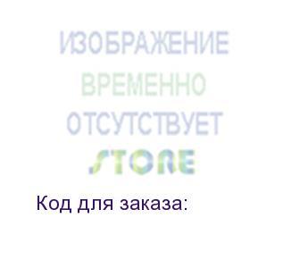 Купить R540-6970/001, Продажа PowerEdge R540 (1)*Silver 4110 (2 1GHz