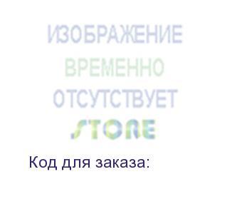 Купить R740-2523/001, Продажа PowerEdge R740 (2)*Silver 4114 (2 2GHz