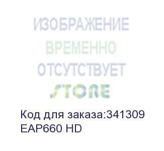 купить 11ah two-band ceiling point available, up to 2402mbit / s na5ggc and up to 1148mbit/s na2. 4ggc, 1port, 2.5 gbit/s, support for standard 802.3 at,, mu-mimo (tp-link) eap660 hd