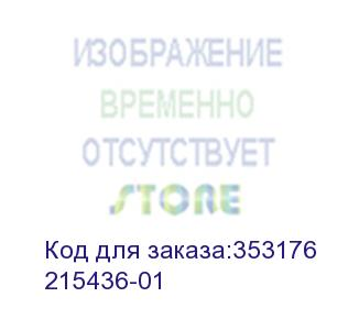 купить calisto 5300, cl5300-m usb-a (plantronics) 215436-01